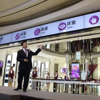 T_Star_Taipei101